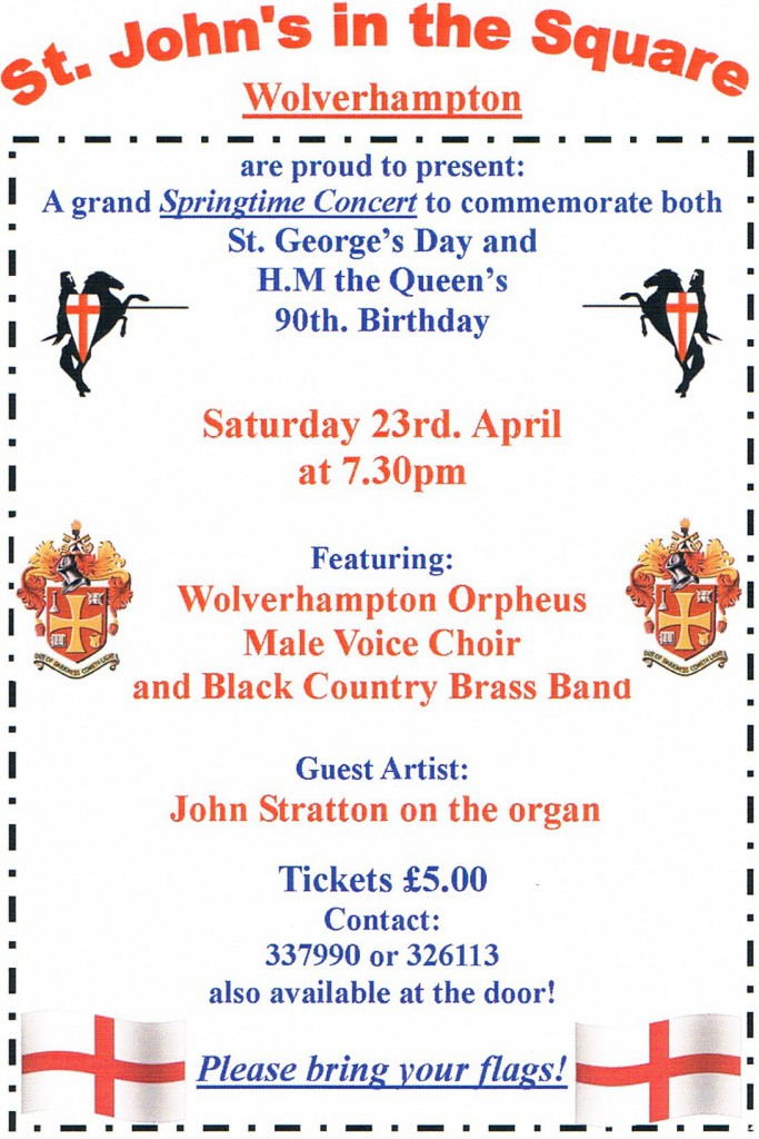 St Georges Day Concert 23Apr2016